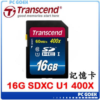 創見 Transcend 16GB Class 10 / C10 SDHC記憶卡☆pcgoex 軒揚☆