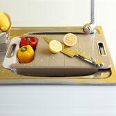 聖誕預熱  創意砧板抗菌可拆卸伸縮塑料切菜板帶瀝水菜籃果籃凹槽架洗菜籃 艾尚旗艦店