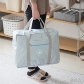 旅行包 行李箱收納袋衣服整理包手提待產包袋子套拉桿箱便攜旅行收納包