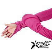 【PolarStar】P17519 抗UV覆手袖套『桃紅』休閒.戶外.登山.露營.防曬.抗UV.騎車.自行車.腳踏車