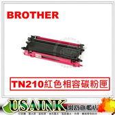 USAINK☆Brother TN210/TN-210M 紅色相容碳粉匣  適用: HL-3040CN/MFC-9120CN/MFC-9010CN