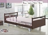 電動病床/電動床/醫療器材床(鋼板結構 承重加強)三馬達床 LM-UM66 悠活舒適 木飾造型板 贈好禮
