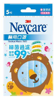 3M Nexcare 醫用兒童口罩(粉藍) (5片/包)   *維康