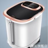 足浴盆泡腳桶神器高深桶洗腳盆電動按摩加熱過小腿足療機恒溫家用 優拓
