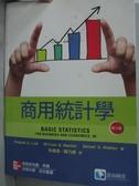 ~書寶 書T2 /大學商學_YKC ~商用統計學8 e_ 朱晉德、陳乃維