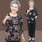 中老年人女裝春夏裝棉麻套裝奶奶中袖T恤衫老人衣服上衣太太春秋 設計師