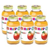 HiPP 喜寶 生機蘋果汁200ml(6罐)[衛立兒生活館]