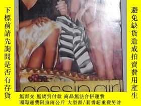 二手書博民逛書店英文原版罕見Gossip Girl [ Cecily Von Z
