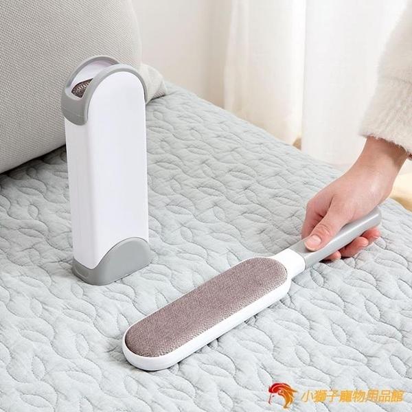 兩個裝居家衣物粘毛器掃床除塵刷衣服粘毛刷靜電刷子大衣粘毛【小獅子】