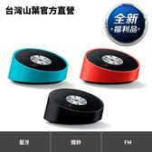 【全新福利品】Yamaha TSX-B15 藍牙 鬧鈴 FM