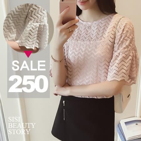 SISI【T6017】韓版百搭性感寬鬆鏤空透視感波紋喇叭短袖上衣