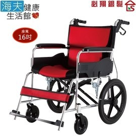 【海夫健康生活館】必翔 手動輪椅 看護/座得住/人體工學/折疊/16吋座寬(PH-161S)