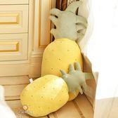 可愛菠蘿抱枕布娃娃公仔女生抱著睡覺超萌韓版 女孩毛絨玩具玩偶