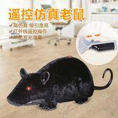 貓咪玩具創意遙控電動老鼠貓玩具紅外線仿真老鼠寵物玩具 限時八八折最後三天
