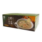 【174384526】買一送一2盒特價組-(heliga美好人生)高鈣野菜燕麥鹹粥