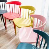 北歐風格現代溫莎椅簡約塑料休閒椅子家用洽談桌椅組合靠背餐椅子color shop YYP