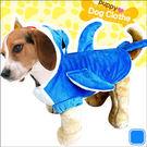寵物衣│立體鯊魚造型寵物服裝.秋冬保暖....
