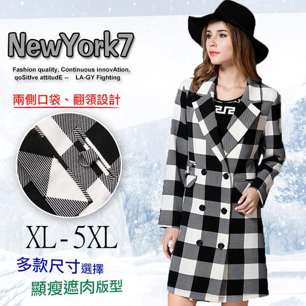 大尺碼 歐美格子雙排扣中長版長袖外套XL~5XL【紐約七號】A2-617