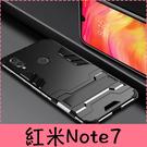 【萌萌噠】Xiaomi 紅米Note7 ...