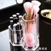 透明亞克力化妝刷桶口紅美妝蛋化妝品收納盒梳妝臺桌面眉筆粉刷筒IP4458【雅居屋】