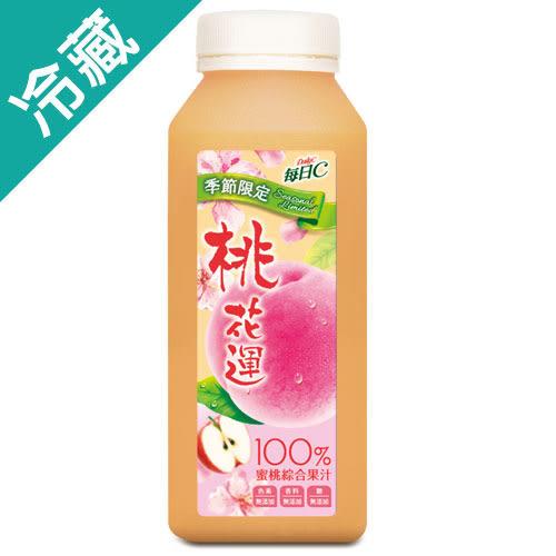 每日C 100%蜜桃綜合果汁280ML【愛買冷藏】
