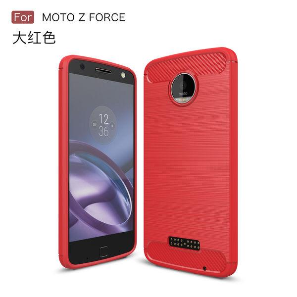 Moto Z FORCE 髮絲紋 碳纖維 防摔手機軟殼 矽膠手機殼 磨砂霧面 防撞 拉絲軟殼 全包邊手機殼