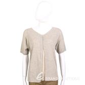 FABIANA FILIPPI 卡其灰色拼接設計珠飾短袖上衣 1420102-86