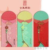 2019新年紅包創意過年紅包中國風紅包袋個性創意紅包豬年利是封 一米陽光