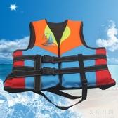 專業成人救生衣釣魚船用漂流背心兒童救生衣 QW8179【衣好月圓】