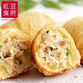 【南紡購物中心】紅豆食府SH.蘿蔔酥餅4顆入/包 (共兩包)