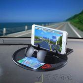 手機支架韓國車載手機支架