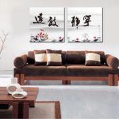冰晶玻璃家居沙發背景裝飾無框畫客廳臥室掛畫墻壁畫兩聯寧靜致遠LG-67209