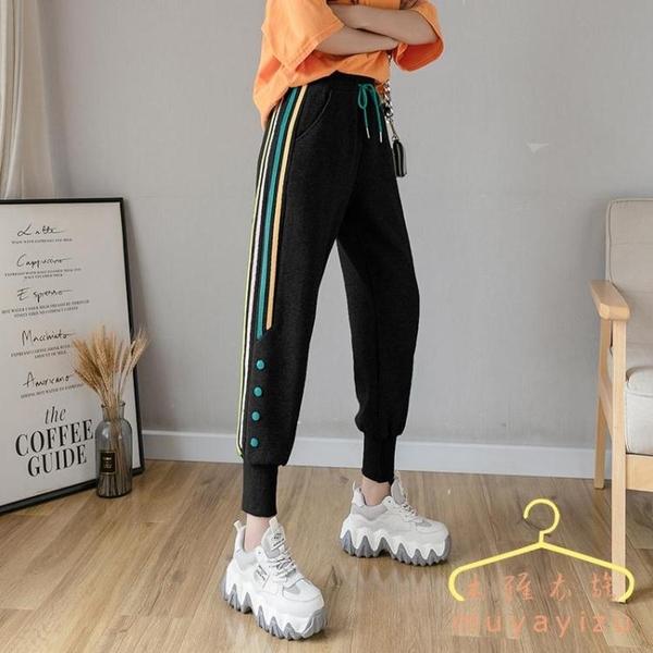 降價兩天 束腳運動褲女寬鬆ins潮2020秋季新款顯瘦百搭薄款九分哈倫休閒褲‧運動