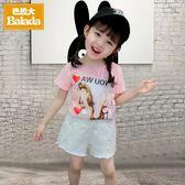 兒童上衣 兒童短袖T恤男女童韓版上衣夏裝新款1-3-4-5歲女寶寶純棉短袖潮衣【韓國時尚週】