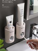 【買一送一】自動擠牙膏牙膏架-清簡家居