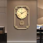 歐尚-掛鐘客廳家用時尚純銅方形掛表新款中式臥室餐廳個性時尚創意鐘表