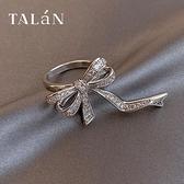 戒指銀色蝴蝶結戒指女小眾設計時尚食指戒個性韓版網紅輕奢手飾ins潮  雲朵 618購物