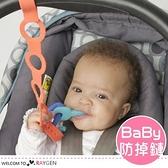嬰兒安撫奶嘴奶瓶防掉鏈 4色