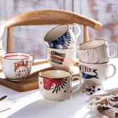 日式杯子陶瓷馬克杯大容量帶蓋勺子水杯家用個性情侶杯早餐牛奶杯