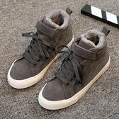 高筒鞋二棉鞋女冬季加絨鞋子女2019百搭學生韓版休閒高筒帆布鞋板鞋 【四月上新】