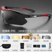 騎行眼鏡 洛克兄弟自行車眼鏡防風沙偏光女男戶外跑步運動裝備 2色