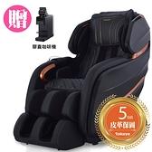 tokuyo 豪美椅SS-Beauty按摩椅TC-679 皮革5年保固 送illy Y3.2 iperEspresso 膠囊咖啡機(市價$7,990)