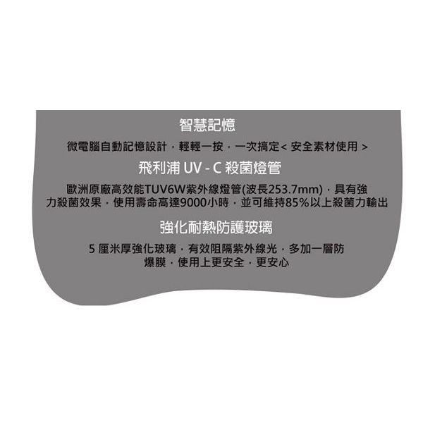 Nac Nac 紫外線消毒烘乾機 UA0014[衛立兒生活館]
