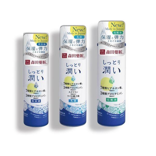 【森田藥粧】潤光肌保濕亮白組x1套