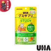 【海洋傳奇】【日本出貨】UHA 味覺糖 DHA 葉黃素 α-GPC 橘子 檸檬口味 100粒