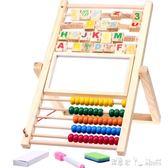 木制多功能畫板學習架拼音數字翻板架串珠繞珠計算架珠算架玩具 YXS「潔思米」