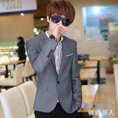 西裝男士西裝男韓版休閒西服男修身薄款新郎外套 XW1528【極致男人】