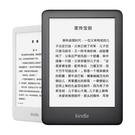 【免運+3期零利率】全新 Amazon Kindle 青春版 亞馬遜電子書閱讀器 6英寸 8GB內存 高清電子墨水螢幕
