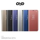 摩比小兔~QinD SAMSUNG Galaxy Note 10+ 透視皮套 保護殼 掀蓋 手機殼
