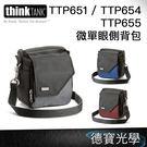 下殺8折 ThinkTank Mirrorless Mover 10 微單眼側背包 TTP710651 / TTP710654 / TTP710655 正成公司貨 首選攝影包